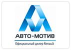 Avto-Motiv-logo-rus